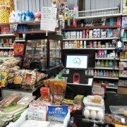 Mai Super Market