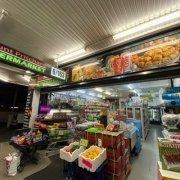 Mt Pritchard Supermarket